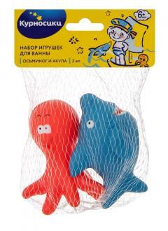Курносики игрушка для ванной Осьминог и Акула 25036