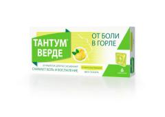 Тантум Верде таблетки для рассасывания 3мг лимон №20