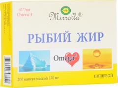 Рыбий жир Мирролла Пищевой капсулы №200