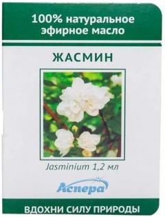 Аспера масло эф. жасмин 1,2мл