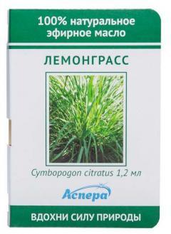 Аспера масло эф. лемонграсс 1,2мл