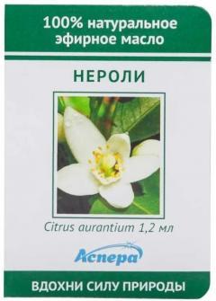 Аспера масло эф. нероли 1,2мл