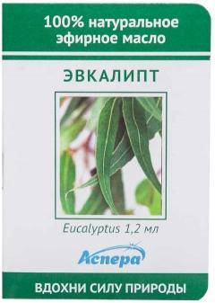 Аспера масло эф. эвкалипт 1,2мл