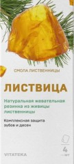 Витатека Жевательная смолка лиственничная 0,8г натур. №4