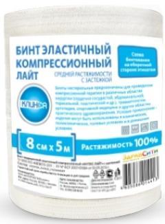 Клинса Бинт эластичный компрессионный Интекс-Лайт СР 8х500см (застежка)