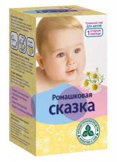 Ромашковая сказка чай детский 1г №20
