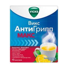 Викс АнтиГрипп Комплекс Лимон пак. 4,36г №10
