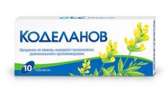 ПКУ Коделанов таблетки №10