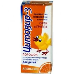 Цитовир-3 порошок для приготовления раствора внутрь апельсин 20г/50мл