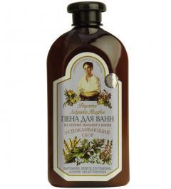 Рецепты Бабушки Агафьи пена для ванн успок.сбор 500мл