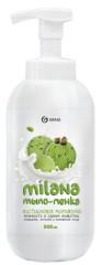Милана мыло-пенка жидкое Сливочно-фисташковое мороженое 500мл
