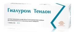 Гиалуром Тендон раствор для внутрисуставного введения 40мг/2мл №1