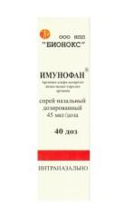 Имунофан спрей назальный 45мкг/доза 40доз