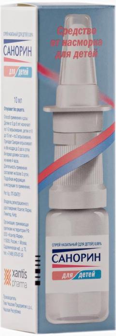 Санорин спрей назальный 0,05% 10мл
