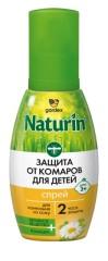 Гардекс Натурин спрей от комаров для детей от 2лет 75мл