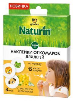 Гардекс Натурин наклейки от комаров для детей №8