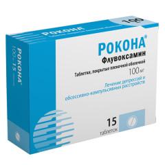 Рокона таблетки п.о 100мг №15