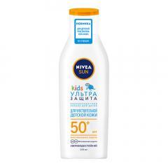 Нивея Сан лосьон солнцезащитный для детей Ультра Защита SPF50+ 200мл 85856