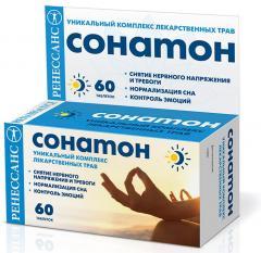 Ренессанс Сонатон таблетки п.о №60