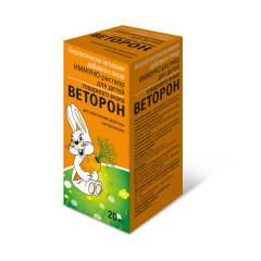 Веторон Иммуно для детей раствор для внутреннего применения 20мл