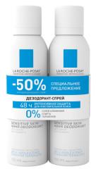 Ля рош позе дезодорант-спрей физиологический 150млх2