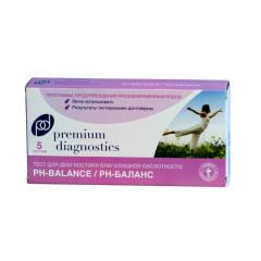Премиум Диагностикс тест pH-Баланс д/диагн. влаг. кислотности №5