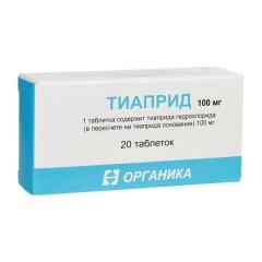 Тиаприд таблетки 100мг №20