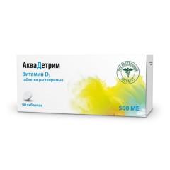 Аквадетрим таблетки раст. 500МЕ №90