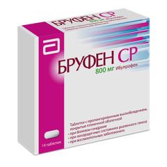 Бруфен СР таблетки пролонгированные 800мг №14