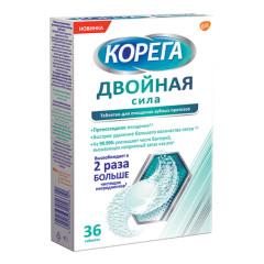 Корега таблетки для очищения зубн.протезов Двойная сила №36