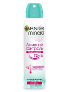 Гарньер дезодорант-спрей Термозащита 150мл