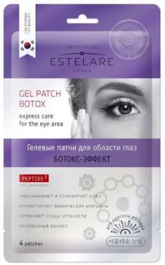 Институт Эстелар патчи для контура глаз ботокс-эффект гелев. 4г