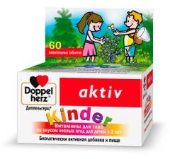 Доппельгерц Киндер Витамины для глаз таблетки жевательные лесные ягоды №60