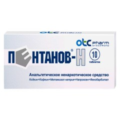 ПКУ Пентанов-Н таблетки №10