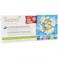 Тиана А6 сыворотка Суперувлажнение 2мл №10