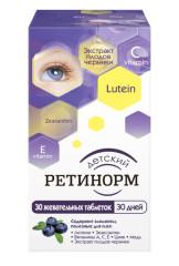 Ретинорм детский таблетки жеват. №30