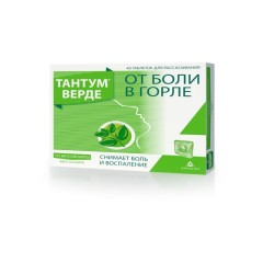 Тантум Верде таблетки для рассасывания 3мг №40