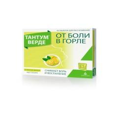 Тантум Верде таблетки для рассасывания 3мг лимон №40