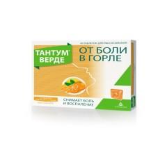 Тантум Верде таблетки для рассасывания 3мг апельсин/мед №40