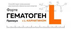 Гематоген Форте Премиум с L-карнитином 35г
