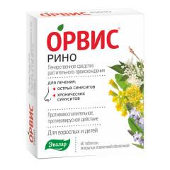 Орвис Рино таблетки Эвалар №60