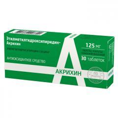 Этилметилгидроксипиридин-Акрихин таблетки п.о 125мг №30