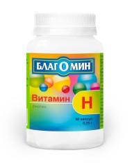 Благомин витамин Н (биотин) капсулы №90