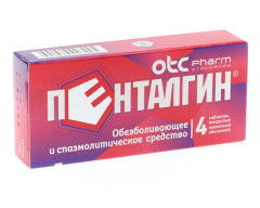 Пенталгин таблетки п.о №4