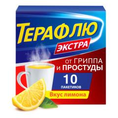 Терафлю порошок Экстра Лимон №10
