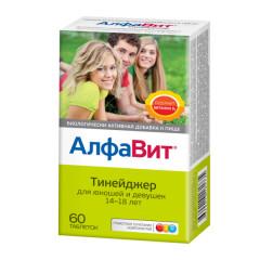 Алфавит Тинейджер таблетки жевательные №60