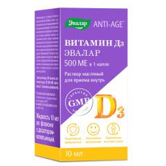 Витамин Д3 Анти Эйдж Эвалар раствор 500 МЕ 10мл