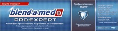 Бленд-а-Мед зубная паста Про-Эксперт Свежая мята 100мл