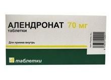 Алендронат таблетки 70мг №4