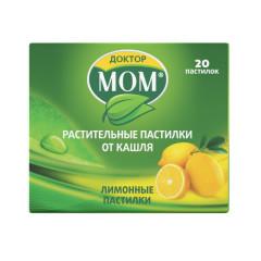 Доктор Мом пастилки Лимон №20